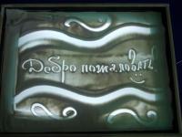 Школьная краса-2013