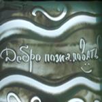 shkolnaya-krasa