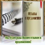 EuroShop-otziv-25-11-13