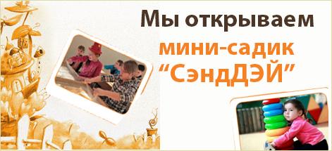 kraspesok.ru
