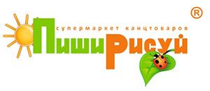 piri24-lpgo