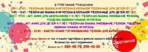 banner-soderzhanie-dr-studii